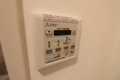 【浴室】ミラージュパレス梅田グランツ