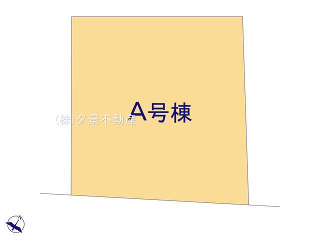 【区画図】川口市芝塚原1丁目19-13(A号棟)新築一戸建てメルディア