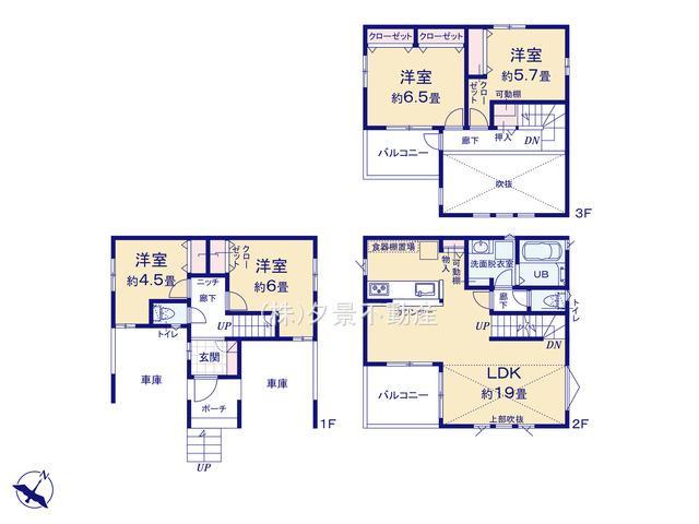 川口市芝塚原1丁目19-13(A号棟)新築一戸建てメルディア