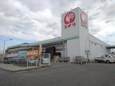 コメリハード&グリーン 御坂店まで1600m