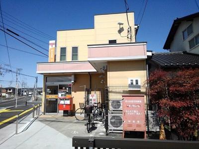 千塚町郵便局まで750m