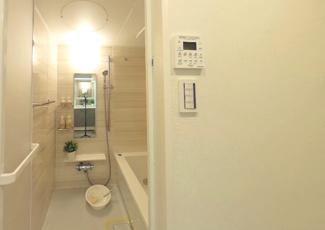 【浴室】ライオンズマンション西国立 仲介手数料半額
