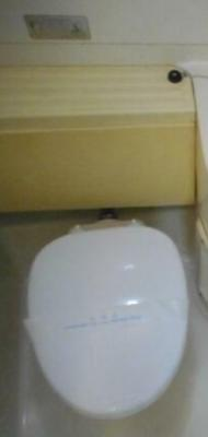【トイレ】Maison Iogi