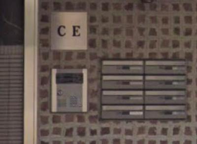 【セキュリティ】CE 南東向き 二人入居可 最上階 オートロック