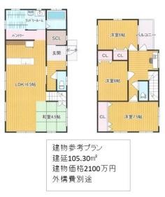 【参考プラン】岩倉幡枝町 土地 2号地・建築条件付更地・