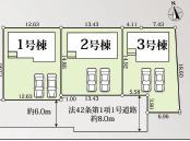 【区画図】大和高田市西坊城 新築(全3棟)1号棟