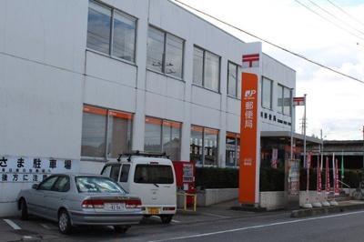 小川郵便局まで1600m