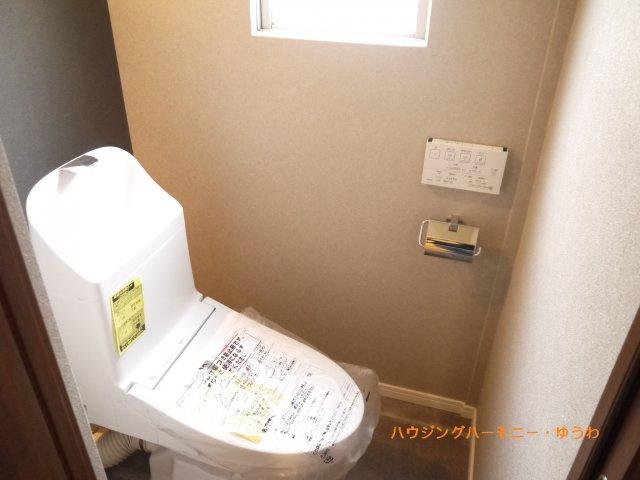 【トイレ】上板橋サンライトマンションAL棟