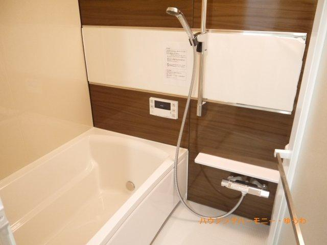 【浴室】上板橋サンライトマンションAL棟