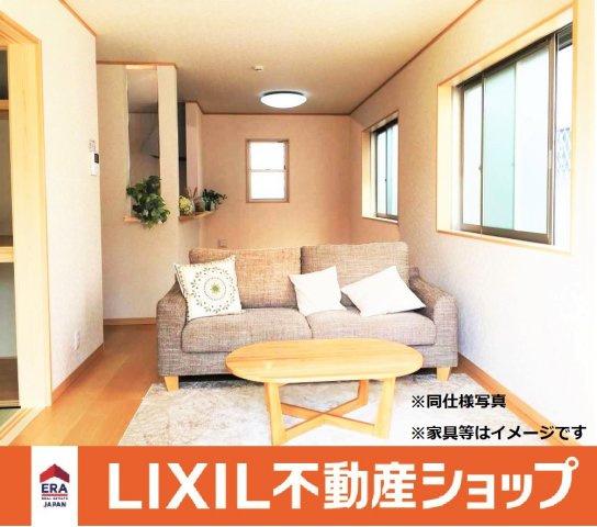 【内観:施工例】大和高田市西坊城 新築(全3棟)2号棟