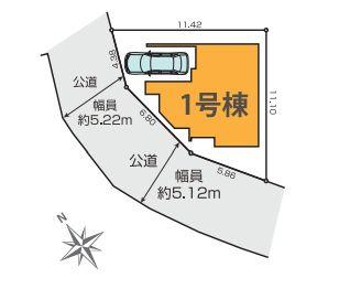 南西側で幅広く接道し室内への陽当り良好、限定1邸です