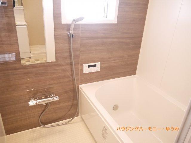 【浴室】弥生コーポ