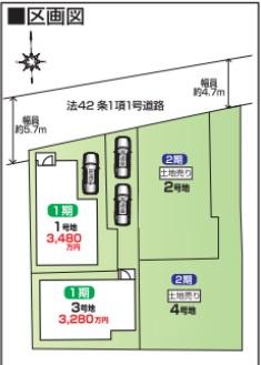 【区画図】堺市北区南花田町新築戸建 3号地(北八下小学校)