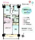 シティハウス湘南台ステーションコートの画像