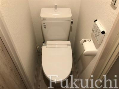 【トイレ】グリーンヒル鷹番
