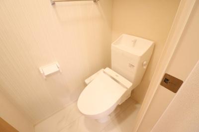 【トイレ】ライスシャワー坪井