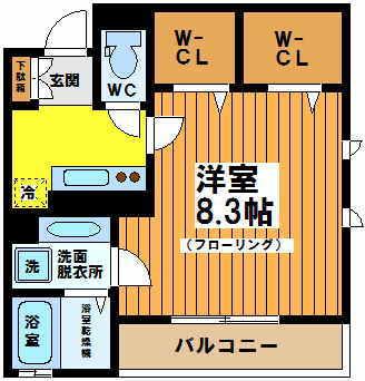 【浴室】クレアトール浜田山