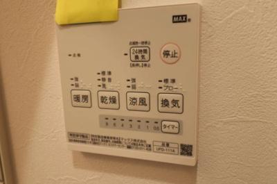 セザール第二鷺宮の浴室乾燥機です。