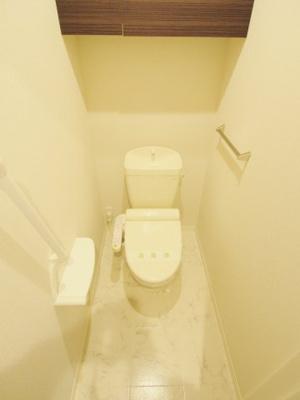 【トイレ】ラ・グラースN