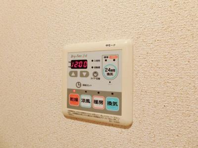 【トイレ】グランドメゾンなかもずA棟