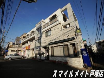 商業施設充実&複数沿線がご利用いただける戸塚駅まで徒歩6分
