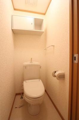 【トイレ】レインボーズヒルⅡ