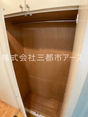 【収納】小山台サニーハイツ(コヤマダイサニーハイツ)