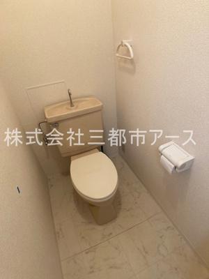 【トイレ】小山台サニーハイツ(コヤマダイサニーハイツ)