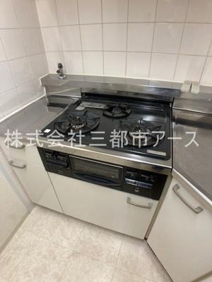【キッチン】小山台サニーハイツ(コヤマダイサニーハイツ)