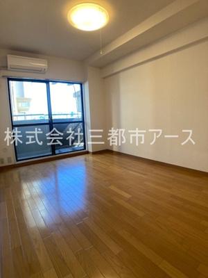 【居間・リビング】小山台サニーハイツ(コヤマダイサニーハイツ)
