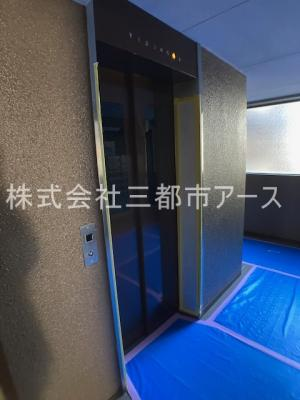 【その他共用部分】小山台サニーハイツ(コヤマダイサニーハイツ)