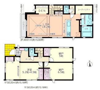 2号棟:便利な家事室有、1階は間仕切り対応で1部屋増やせます