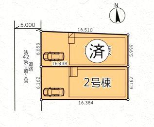 京王井の頭線「久我山」駅徒歩12分の閑静な住宅地、全2棟です