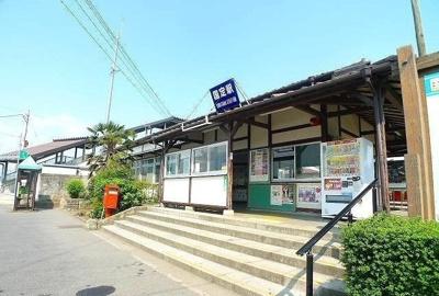 JR国定駅まで3200m