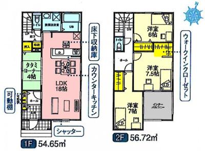 【区画図】鴻巣市大間3丁目 新築一戸建て全2棟