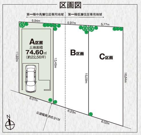 【区画図】上池台1丁目 新築2棟