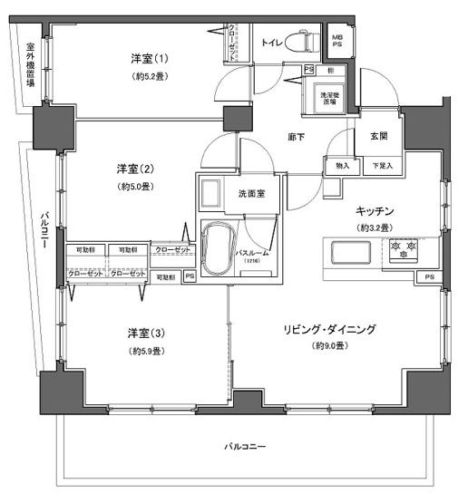 クリオ新子安6番館