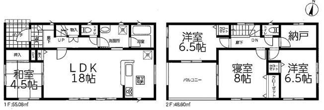 1号棟 4LDK+納戸 全居室南向きの陽当りのよいおうちです(^_-)-☆