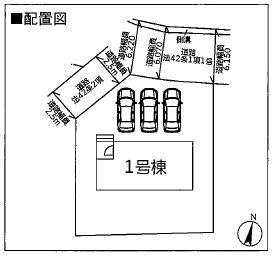 カースペース3台可能です。お近くの完成物件ご案内いたします(^^)/住ムパルまでお電話下さい!