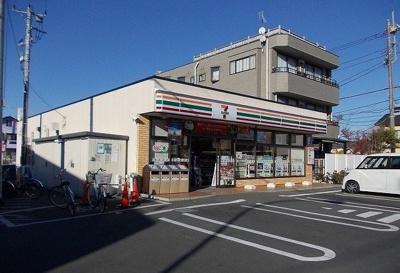 セブンイレブン飯田岡店まで850m