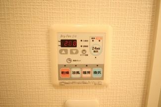【設備】シャーメゾンMV-2