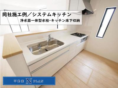 同社施工例です。浄水器一体型水栓、床下収納あり!