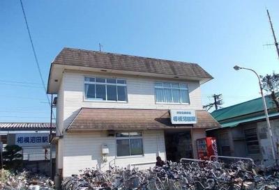 大雄山線・相模沼田駅まで660m