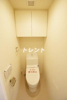 【トイレ】フレンシア文京関口