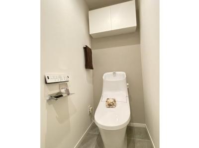 グローウィング城南のトイレです。