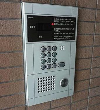 【セキュリティ】ジョイ渋谷センチュリー