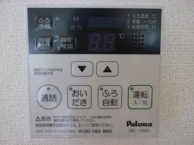 【設備】ユニベールA