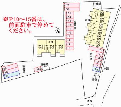 【区画図】ユニベールA