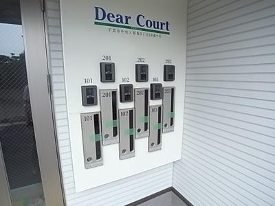 【エントランス】Dear Court(ディアコート)