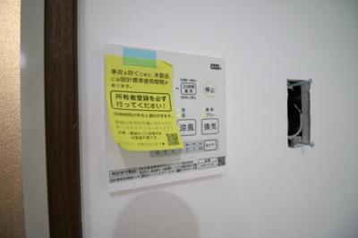【設備】グランレーヴ東長崎